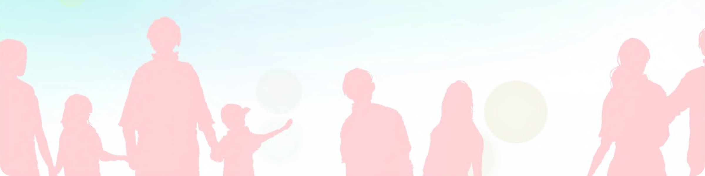 小倉南区の障がい者グループホーム・ショートステイ
